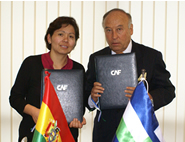 Support for prevention of and comprehensive response to natural emergencies in Bolivia
